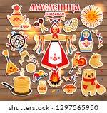 vector sticker set on the theme ...   Shutterstock .eps vector #1297565950