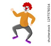 Dancing Clown Icon. Cartoon Of...