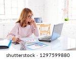 portrait shot of attractive... | Shutterstock . vector #1297599880