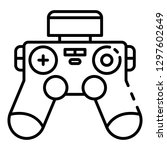 drone joystick icon. outline...