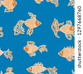 vector pattern of decorative...   Shutterstock .eps vector #1297668760