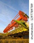 detail of combine harvester... | Shutterstock . vector #1297789789