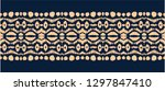 ikat seamless pattern. vector... | Shutterstock .eps vector #1297847410