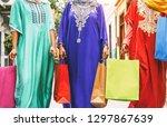 happy muslim women doing... | Shutterstock . vector #1297867639