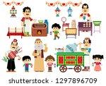 generous ramadan kareem... | Shutterstock .eps vector #1297896709