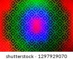 light multicolor  rainbow...   Shutterstock .eps vector #1297929070