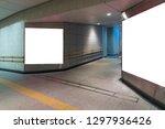 walkway with blank billboard...   Shutterstock . vector #1297936426