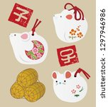 new year elements   mouse dolls ... | Shutterstock .eps vector #1297946986