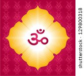 aum om sign on abstract... | Shutterstock .eps vector #129800318