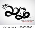 greeting card design template... | Shutterstock .eps vector #1298052763