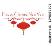 chinese new year | Shutterstock .eps vector #1298053306