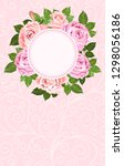 greeting card with pink and... | Shutterstock . vector #1298056186