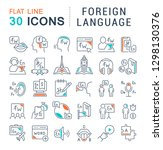 set of vector line icons of... | Shutterstock .eps vector #1298130376