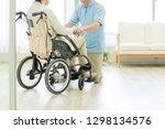senior women and caregivers | Shutterstock . vector #1298134576