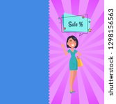 sale deals for you poster with... | Shutterstock . vector #1298156563