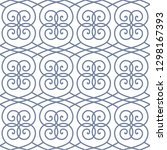 seamless monochrome interlaced...   Shutterstock .eps vector #1298167393