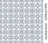 seamless monochrome interlaced...   Shutterstock .eps vector #1298167396