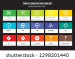set of 15 flat traffic signs... | Shutterstock .eps vector #1298201440
