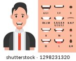 male mouth animation. phoneme... | Shutterstock .eps vector #1298231320