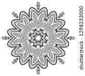 mandala isolated design element ... | Shutterstock .eps vector #1298233000