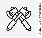 hatchet axe concept line icon....