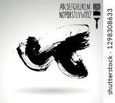 black brush stroke and... | Shutterstock .eps vector #1298308633