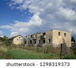 zavodoukovsk city  tyumen... | Shutterstock . vector #1298319373