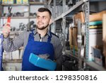 smiling professional worker man ... | Shutterstock . vector #1298350816
