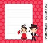spanish flamenco dancer kawaii...   Shutterstock .eps vector #1298356159