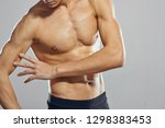 trimmed athlete with a high... | Shutterstock . vector #1298383453