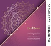 greeting card or invitation... | Shutterstock .eps vector #1298404330