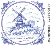 landscape with a windmill and a ... | Shutterstock .eps vector #1298473579