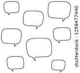 speech bubbles vector | Shutterstock .eps vector #1298477440