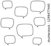 speech bubbles vector | Shutterstock .eps vector #1298477440