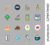 gourmet icon set. vector set... | Shutterstock .eps vector #1298478460