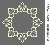 decorative frame elegant...   Shutterstock . vector #1298479393