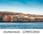 red sea coast shore in the ras... | Shutterstock . vector #1298512810
