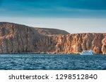 red sea coast shore in the ras... | Shutterstock . vector #1298512840