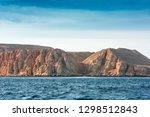 red sea coast shore in the ras... | Shutterstock . vector #1298512843