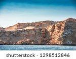 red sea coast shore in the ras...   Shutterstock . vector #1298512846