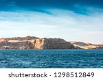 red sea coast shore in the ras... | Shutterstock . vector #1298512849