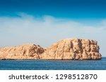 red sea coast shore in the ras... | Shutterstock . vector #1298512870