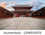 the senso ji temple in asakusa... | Shutterstock . vector #1298553070