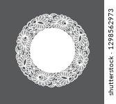template frame  design for card.... | Shutterstock .eps vector #1298562973