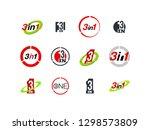 logo design illustration set...   Shutterstock .eps vector #1298573809