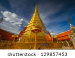 Wat Phra That Cho Hae Temple ...