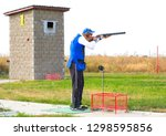 shooting sports. team workouts  ... | Shutterstock . vector #1298595856