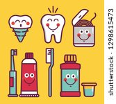 kids oral care vector set.... | Shutterstock .eps vector #1298615473
