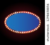 brightly vintage glowing retro... | Shutterstock .eps vector #1298658856