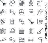 thin line icon set   coffee... | Shutterstock .eps vector #1298693773